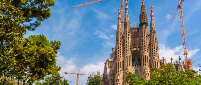 Barcelona Gaudi Tour in One Day! Image