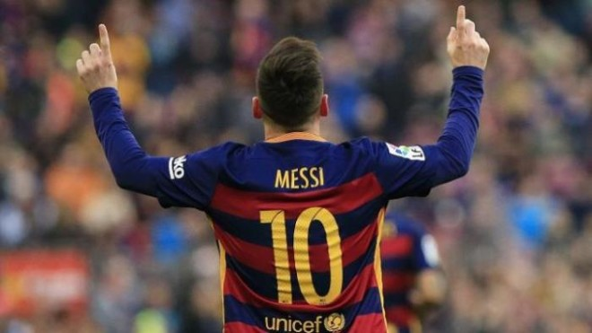 Messi Barcelona Home: What You Didn't Know Image